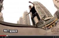 MATT BERGER - WHAT SHAPE DO YOU RIDE?